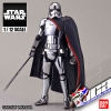 1/12 CAPTAIN PHASMA
