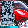 1/24 SCALE FXX K CARBON PATTERN DECAL SET