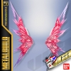 ★ PB LIMITED ★ MB WING OF LIGHT OPTION SET FOR DESTINY GUNDAM