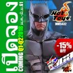 ★ PREORDER ★ HOT TOYS 1/6 BATMAN (TACTICAL BATSUIT VERSION)