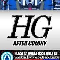 HG AFTER COLONY