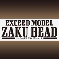 EXCEED MODEL ZAKU HEAD