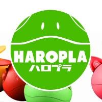 HAROPLA