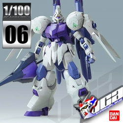 1/100 GUNDAM KIMARIS BOOSTER UNIT TYPE