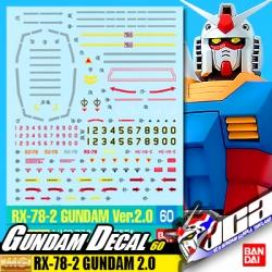 GD60 | MG RX-78-2 GUNDAM VER 2.0