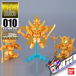 SD BB LEGEND 010 SHIN SANGOKUDEN TRINITY SET