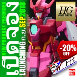 ◖PREORDER 09/18◗ HG IMPULSE GUNDAM LANCER