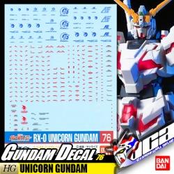 GD76 | HG UNICORN GUNDAM