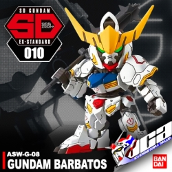 SDEX GUNDAM BARBATOS