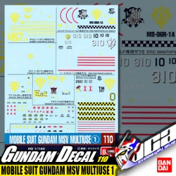 GD110 | MOBILE SUIT GUNDAM MSV MULTIUSE 1
