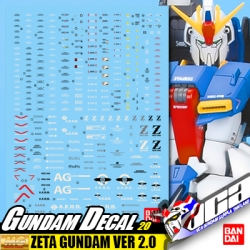 GD20 | MG MSZ-006 ZETA GUNDAM VER 2.0