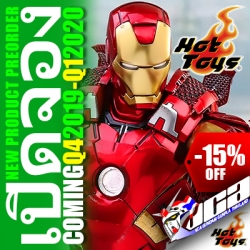 ◖Q4,2019-Q1,2020◗ HOT TOYS 1/6 IRON MAN MARK VII (DIECAST) เหล็กหล่อ
