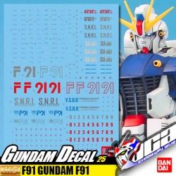 GD25 | MG F91 GUNDAM F91