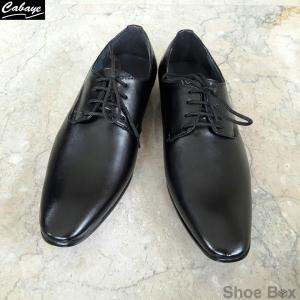 รองเท้าหนังชายCabaye[CA308]