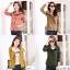 เสื้อกันหนาวผู้หญิงแฟชั่นเกาหลี สีเขียวทหาร แจ็คเก็ตมีฮู้ด ตกแต่งลายจุด สวยๆ thumbnail 5