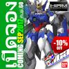 *PREORDER * HIRM 1/100 WING GUNDAM ZERO CUSTOM