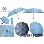 ร่มพับแฟชั่นลายโบว์ FB 002 สีฟ้า