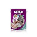วิสกัส ลูกแมว ปลาทูน่า 85กรัมX24