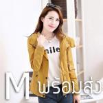 สีเหลือง M (พร้อมส่ง)