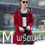 สีแดง M (พร้อมส่ง)