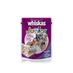 วิสกัส ลูกแมว ปลาทู 85กรัมX24