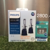 Philips LED +150% 6000K H7