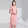 ชุดเดรสยาวสีชมพู สไตล์ชุดกี่เพ้า สีหวานลุคสวยเก๋