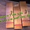 Nature H&M Purified Ginseng ของแท้ราคาถูก