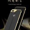 เคสกันกระแทก iPAKY Mars Series Ver.2 TPU Bumper iPhone 8 Plus / 7 Plus