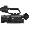 Sony HXR-NX80 Full HD XDCAM with HDR & Fast Hybrid AF