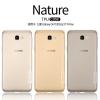 เคสใส NILLKIN TPU Case เกรด Premium Galaxy J7 Prime