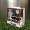 Philips X-treme vision+100% HB4