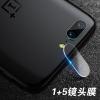 ฟิล์มป้องกันเลนส์กล้อง [แพ็ค 2 ชิ้น] OnePlus
