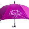 ร่ม ขายร่ม โรงงานผลิตร่ม ขายร่มส่งราคาถูก ร่มธนาค้าร่มรวยสกรีนโลโก้ได้ใช้เวลาสกรีนเจ็ดวัน