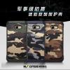 เคสลายพราง / ลายทหาร NX CASE Camo Series Galaxy A7 2017