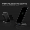 ที่ชาร์จไร้สาย NILLKIN Fast Wireless Charging Stand (Fast Charge Edition)