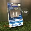 Philips LED T10 10000K