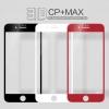 กระจกนิรภัย NILLKIN 3D CP+ MAX iPhone 8 Plus / 7 Plus