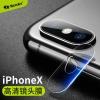 กระจกป้องกันเลนส์กล้อง Benks iPhone X / 8 Plus / 7 Plus และ Huawei P10 / P10 Plus / P9 / P9 Plus