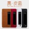 เคสฝาพับ NILLKIN Qin Leather Case Huawei Mate 10 Pro