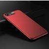 เคส iPAKY Slim PC iPhone 8 / 7