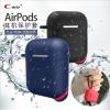 เคส AirPods C-KU Ver.4