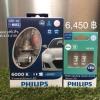 Philips X-treme Ultinon LED +200% 6000K HIR2
