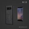 เคสรับสัญญาณการชาร์จไร้สาย NILLKIN Magic Case Galaxy Note 8