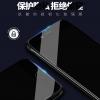 กระจกนิรภัย REMAX 3D Glass Shield Caesar Series iPhone 7 Plus (iPhone 7 Plus เท่านั้น)