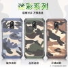 เคสลายพราง / ลายทหาร NX CASE Camo Series Galaxy J7+ / J7 Plus