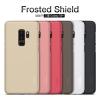 เคส NILLKIN Super Frosted Shield Galaxy S9+ / S9 Plus