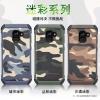 เคสลายพราง / ลายทหาร NX CASE Camo Series Galaxy A8 2018