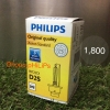 Philips Xenon D2S 4200K