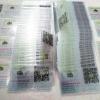 2561 บัตรพลาสติกใส จำนวนน้อย ก็ทำได้ พิมพ์ 4 สี มุมมน ผิวมันเงา บัตรแนะนำธุรกิจคุณ บัตรถูกแดดถูกน้ำได้ สีไม่ซึมเบลอ ไม่ลอกเลือน รับผลิตการ์ด พิมพ์บัตรใส โฆษณาธุรกิจ ร้านค้า